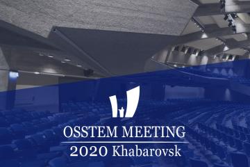 Osstem Meeting Khabarovsk 2020
