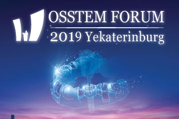Osstem Forum Yekaterinburg 2019